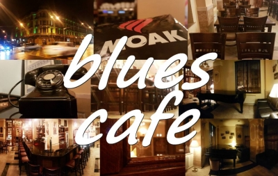 Blues Cafe. #cutelefonul